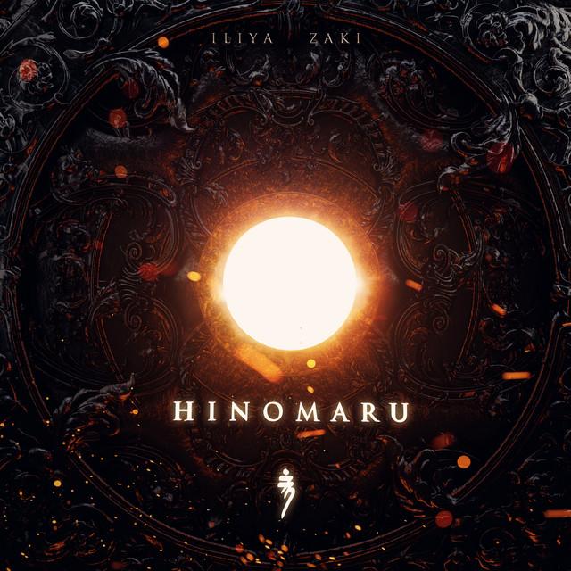 Nuevo single de Iliya Zaki Bin Aziz: Hinomaru